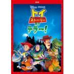 DVD トイ・ストーリー・オブ・テラー![ウォルト・ディズニー・スタジオ・ジャパン]《取り寄せ※暫定》