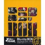 BD TVシリーズ「モーレツ宇宙海賊」 BOX【LIMITED EDITION】(Blu-ray Disc)[キングレコード]【送料無料】《取り寄せ※暫定》