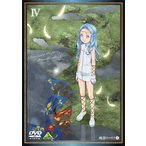 DVD 純潔のマリア 第4巻 特装限定版[バンダイビジュアル]《取り寄せ※暫定》