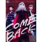BD K Image Blu-ray RETURN OF KINGS PRELUDE[キングレコード]《取り寄せ※暫定》
