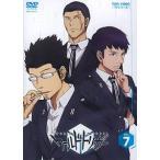 DVD ワールドトリガー VOL.7[東映]《取り寄せ※暫定》