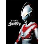 BD 帰ってきたウルトラマン Blu-ray BOX[円谷プロダクション]【送料無料】《取り寄せ※暫定》