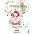 BD 赤髪の白雪姫 Vol.1 初回生産限定版[ワーナー・ブラザース]《取り寄せ※暫定》