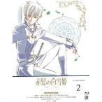 BD 赤髪の白雪姫 Vol.2 初回生産限定版[ワーナー・ブラザース]《取り寄せ※暫定》