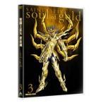 DVD 聖闘士星矢 黄金魂 -soul of gold- 3 特装限定版[バンダイビジュアル]《取り寄せ※暫定》