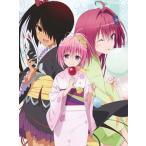 DVD To LOVEる-とらぶる-ダークネス 2nd 第2巻 【初回生産限定版】[NBC]《取り寄せ※暫定》