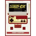 Yahoo!あみあみ Yahoo!店DVD ゲームセンターCX DVD-BOX 12[スタイルジャム]《取り寄せ※暫定》