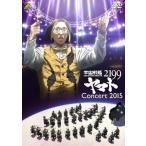 DVD 宇宙戦艦ヤマト2199 コンサート2015[バンダイビジ