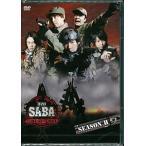 DVD SABA SURVIVAL GAME SEASON II #3 / SABA (日野聡、立花慎之介)[マリン・エンタテインメント]《取り寄せ※暫定》