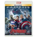 BD アベンジャーズ/エイジ・オブ・ウルトロン MovieNEX ブルーレイ+DVDセット (Blu-ray Disc)[ウォルト・ディズニー・スタジオ・ジャパン]《取り寄せ※暫定》