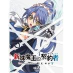 DVD 新妹魔王の契約者(テスタメント) BURST 第3巻 限定版[KADOKAWA]《取り寄せ※暫定》