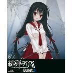 BD 緋弾のアリアAA Bullet.3 (Blu-ray Disc)[KADOKAWA]《取り寄せ※暫定》