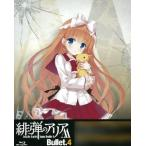 BD 緋弾のアリアAA Bullet.4 (Blu-ray Disc)[KADOKAWA]《取り寄せ※暫定》