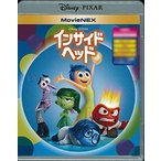 BD インサイド・ヘッド MovieNEX ブルーレイ+DVDセット[ウォルト・ディズニー・スタジオ・ジャパン]《取り寄せ※暫定》