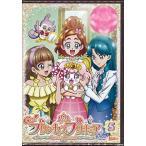 DVD Go!プリンセスプリキュア vol.5[ポニーキャニオン]《取り寄せ※暫定》