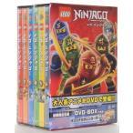 DVD レゴ ニンジャゴー DVD-BOX 初回限定生産[ワーナー・ブラザース]《取り寄せ※暫定》