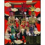 BD ももいろクローバーZ 桃神祭2015 エコパスタジアム大会 LIVE Blu-ray BOX 初回限定版[キングレコード]《取り寄せ※暫定》