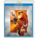 BD ライオン・キング ダイヤモンド・コレクション MovieNEX ブルーレイ+DVDセット[ウォルト・ディズニー・スタジオ・ジャパン]《取り寄せ※暫定》