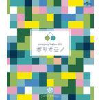 BD やなぎなぎ / 「渋谷公会堂ライブ映像」 (Blu-ray Disc)[NBC]《取り寄せ※暫定》
