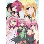 BD To LOVEる-とらぶる-ダークネス2nd 第7巻 【初回生産限定版】(Blu-ray Disc)[NBC]《取り寄せ※暫定》