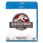 BD ジュラシック・パーク ブルーレイ コンプリートボックス 初回生産限定版 (Blu-ray Disc)[NBC]《取り寄せ※暫定》