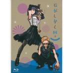 BD だがしかし 4 初回限定版 (Blu-ray Disc)[TBS]《取り寄せ※暫定》