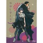 BD だがしかし 5 初回限定版 (Blu-ray Disc)[TBS]《取り寄せ※暫定》