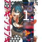 DVD ブブキ・ブランキ Vol.1[KADOKAWA]《取り寄せ※暫定》