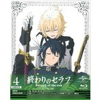 BD 終わりのセラフ 名古屋決戦編 第4巻 初回限定生産 特典ディスク付 (Blu-ray Disc)[NBC]《取り寄せ※暫定》
