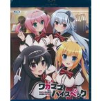 BD ワガママハイスペック 通常版 (Blu-ray Disc)[まどそふと]【送料無料】《発売済・在庫品》