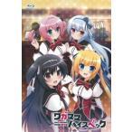 BD ワガママハイスペック 初回限定特装版 (Blu-ray Disc)[まどそふと]《発売済・在庫品》