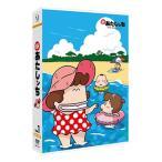 DVD 新あたしンち DVD-BOX vol.1[KADOKAWA]《取り寄せ※暫定》