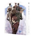 BD ジョーカー・ゲーム Blu-ray BOX 下巻[ショウゲート]《取り寄せ※暫定》