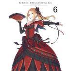 BD Re:ゼロから始める異世界生活 6 (Blu-ray Disc)[ショウゲート]《取り寄せ※暫定》