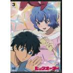 DVD ビッグオーダー 第3巻[KADOKAWA]《取り寄せ※暫定》