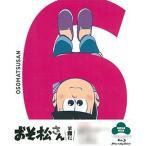 BD おそ松さん 第六松 初回生産限定版 (Blu-ray Disc)[エイベックス]《取り寄せ※暫定》