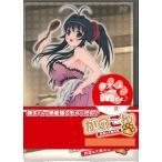 DVD かのこん 〜真夏の大謝肉祭・上〜[メディアファクトリー]【送料無料】《在庫切れ》