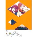 BD 虹色デイズ 06 (Blu-ray Disc)[クラウン徳間ミュージック販売]《取り寄せ※暫定》