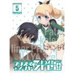 BD Fate/kaleid liner プリズマ☆イリヤ ドライ!! Blu-ray限定版 第5巻[KADOKAWA]《在庫切れ》