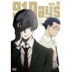 DVD 91Days VOL.5[松竹]《取り寄せ※暫定》