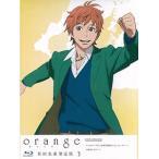 BD TVアニメ「orange」Vol.3 Blu-ray 初回生産限定版[東宝]《取り寄せ※暫定》