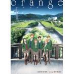 BD TVアニメ「orange」Vol.4 Blu-ray 初回生産限定版[東宝]《12月予約※暫定》