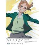 BD TVアニメ「orange」Vol.5 Blu-ray 初回生産限定版[東宝]《01月予約※暫定》