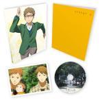 BD TVアニメ「orange」Vol.6 Blu-ray 初回生産限定版[東宝]《02月予約※暫定》