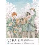 BD TVアニメ「orange」Vol.7 Blu-ray 初回生産限定版[東宝]《03月予約※暫定》