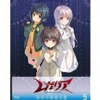 BD レガリア The Three Sacred Stars 5 (Blu-ray Disc)[ハピネット・ギャガ]《取り寄せ※暫定》