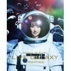BD 水樹奈々 / NANA MIZUKI LIVE GALAXY-FRONTIER- (Blu-ray Disc)[キングレコード]《取り寄せ※暫定》