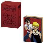 BD 金色のガッシュベル!! Blu-ray BOX[ハピネット]【送料無料】《在庫切れ》