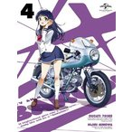 BD ばくおん!! 第4巻 初回限定版 (Blu-ray Disc)[NBC]《取り寄せ※暫定》