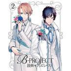 DVD B-PROJECT〜鼓動*アンビシャス〜 2 完全生産限定版[SME]《取り寄せ※暫定》